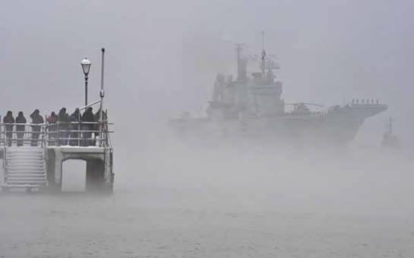 Ark-Royal-Mist.jpg