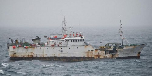 The 'bandit' fishing vessel Kunlun, which achieved notoriety in 2015